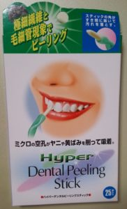 Hyper-Dental-Peeling-Stick