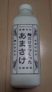 095.sweet-sake5