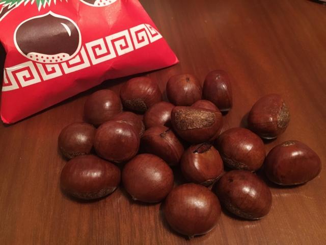 215.chestnut4