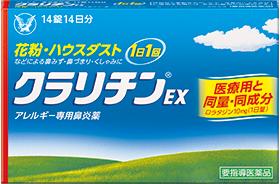 claritinex