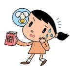 アナフィラキシーの症状とは?エピペンが必要?起きたときの対応、処置は時間が勝負!!