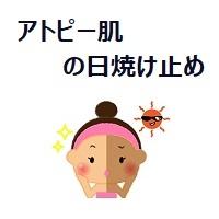 sunscreen-00