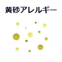 yellow-sand