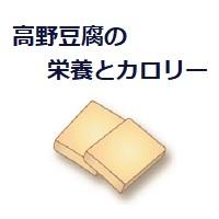 086.tofu
