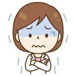 寒暖差アレルギーの症状や治し方は?じんましん、咳、鼻水の薬や対策はあるのか?!