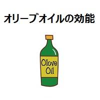 153.olive-oil