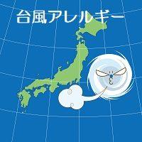 223.taifu