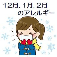 229.winter-allergy-00