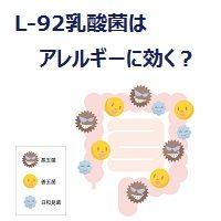 247.l92-lactic-acid-bacteria-00