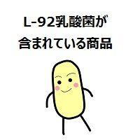248.l92-lactic-acid-bacteria2-00