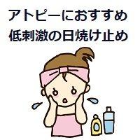 254.sunscreen-00