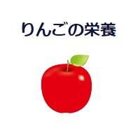 003.apple-00