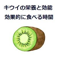 008.kiwi-00