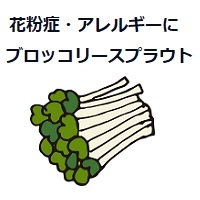 285.broccoli-sprout-00